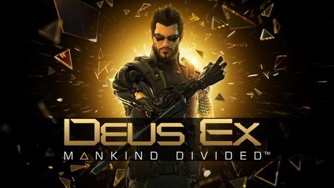 Deus Ex: Mankind Divided: Руководство для начинающих