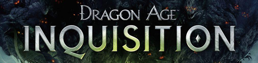 Dragon Age: Inquisition должна была быть сугубо многопользовательской игрой