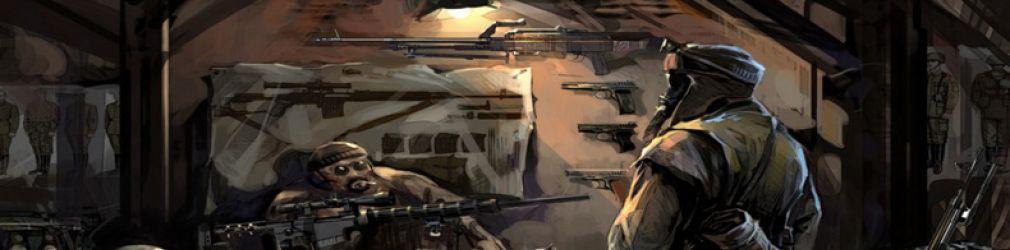 Far Cry 4. Оружие, животный мир и карта мира