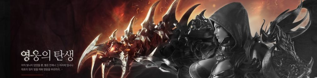 Первый геймплей Lost Ark – самого красивого и эпичного Diablo-клона.