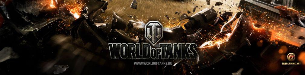 Некоторые подробности обновления 9.5 World of Tanks