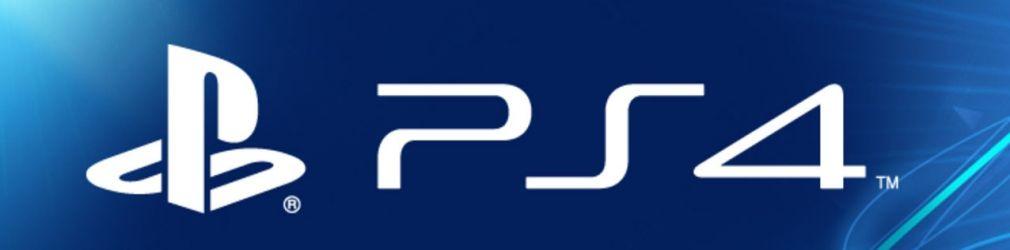 Sony хочет знать, какие старые аркадные игры вы бы хотели увидеть на PS4