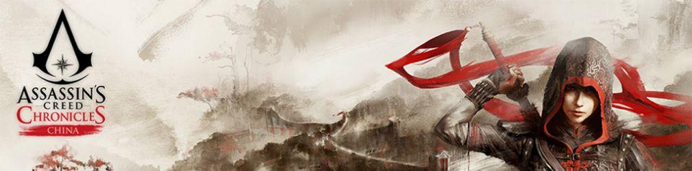 Assassin's Creed Chronicles: Китай - демонстрация геймплея...