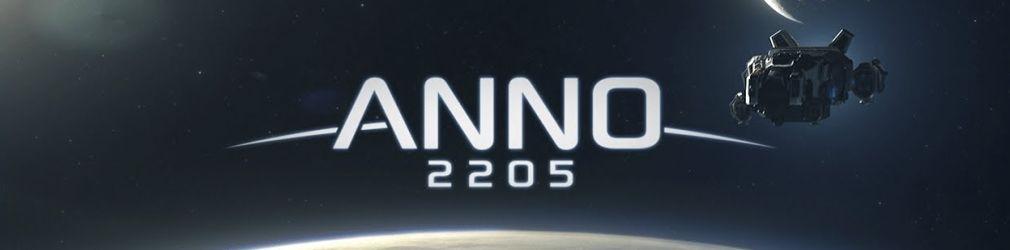Anno 2205 без закрытого бета-теста.