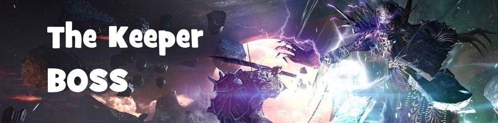 Убить Хранителя