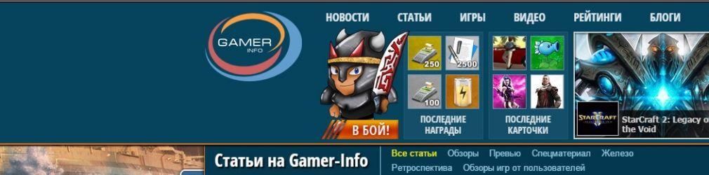 Новое меню Gamer-Info.com