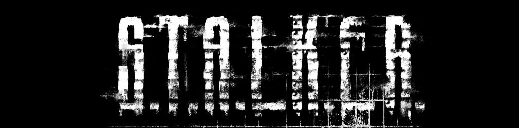 Трилогия S.T.A.L.K.E.R. переходит в цифровой формат