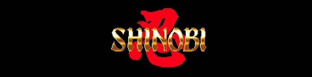 Серия Shinobi получит экранизацию