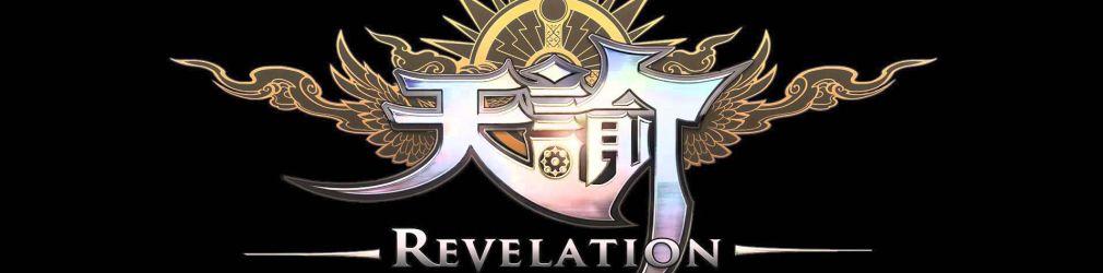 Саундтрек MMORPG Revelation разбирает награды