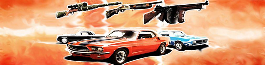 Мафия 3. Всё оружие и машинки