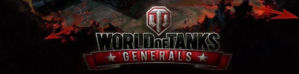Карточная WoT: Generals закрывается: в чём причина?