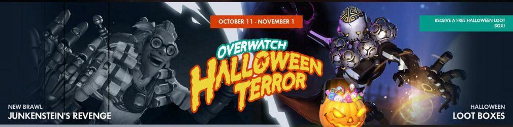 Берегитесь, в Overwatch повсюду Хэллоуин!