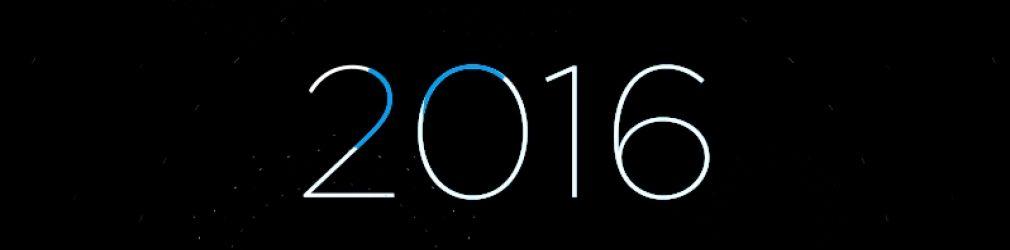 Игры 2016 года за две минуты в одном ролике