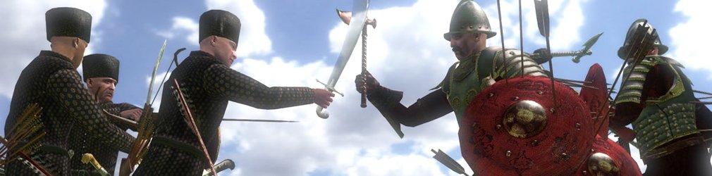 Mount & Blade. Огнем и мечом
