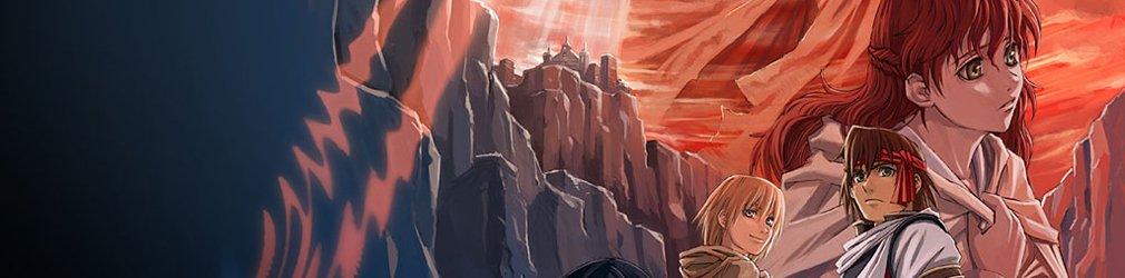 The Legend of Heroes IV: Akai Shizuku