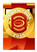 Gamer Info Awards 2015 – Лучшее экшен-приключение