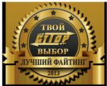 GITOP #15 - Лучший файтинг