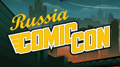 Comic Con Russia 2016 открывает свои двери