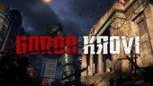 Дебютный трейлер зомби карты Gorod Krovi для Black Ops III
