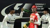 Первый трейлер и новая дата выхода F1 2015