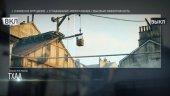 Технологии NVIDIA в Assassin's Creed Unity