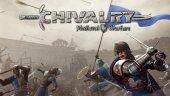 Трейлер к выходу Chivalry: Medieval Warfare на PS3 и Xbox 360
