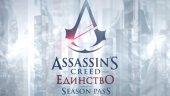 Трейлер сезонного пропуска Assassin's Creed Unity