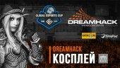 В рамках DreamHack Moscow 2015 пройдет конкурс косплея