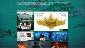 В Steam стартовала «Распродажа исследователя»