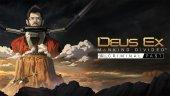 Второе сюжетное DLC для Deus Ex выйдет 23 февраля