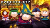 South Park: The Stick of Truth - Видеообзор от Gamer-Info