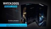 Распаковка издания Vigilante