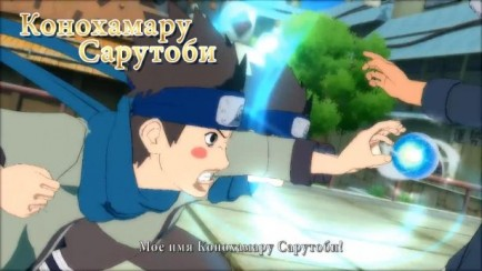 Naruto Shippuden: Ultimate Ninja Storm Revolution - Get ready for the revolution