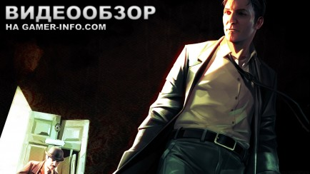 Sherlock Holmes: Crimes and Punishments - Видеообзор от Gamer-Info