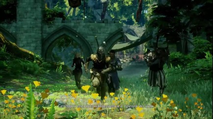 Dragon Age: Inquisition - Gameplay Features: The Inquisitor & Followers