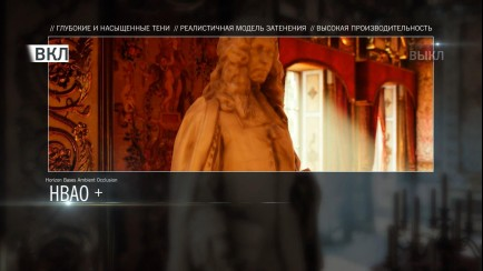 Assassin's Creed Unity - NVIDIA optimizations