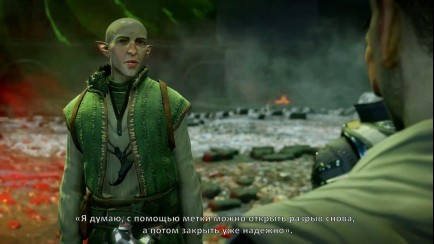Dragon Age: Inquisition - Followers Gameplay Series - Solas & Cole