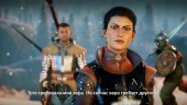 Dragon Age: Inquisition - Followers Gameplay Series – Vivienne & Cassandra