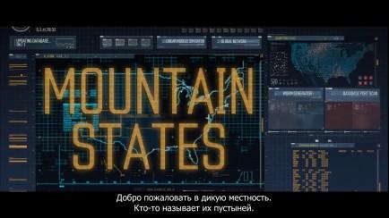 The Crew - Regional Series: Mountain States