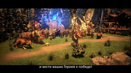 Might & Magic Heroes VII - Анонс бета-теста и старт предзаказов
