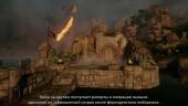 Dragonslayer Trailer