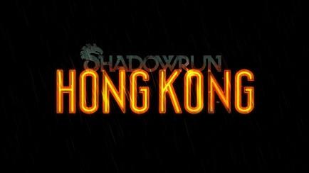Shadowrun: Hong Kong - Teaser