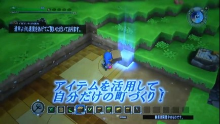 Dragon Quest Builders - First Footage