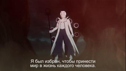 Naruto Shippuden: Ultimate Ninja Storm 4 - The Power of the Uchiha - NYCC Trailer