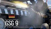 Inside Rainbow #4 – The GSG 0 Unit