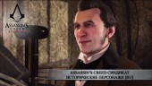 Historical Characters Trailer