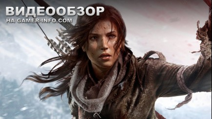 Rise of the Tomb Raider - Видеообзор от Gamer-Info