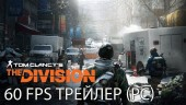 60 FPS PC Gameplay Trailer