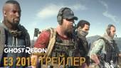 Kartell Cinematic Trailer - E3 2016