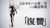 Tokyo Game Show 2016 Trailer